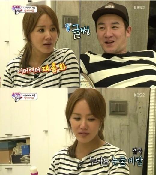 키이스트 엄정화 엄태웅 / 사진=KBS2 '슈퍼맨이 돌아왔다' 캡처