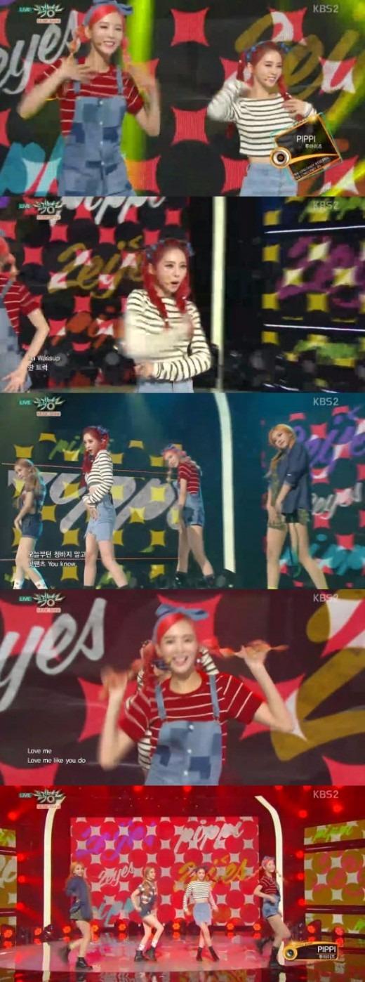 뮤직뱅크 투아이즈 / 사진=KBS2 TV '뮤직뱅크' 방송화면 캡처