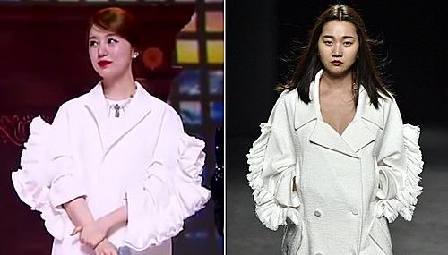 윤은혜 표절 논란 / 사진=유튜브 캡처·윤춘호 페이스북 캡처