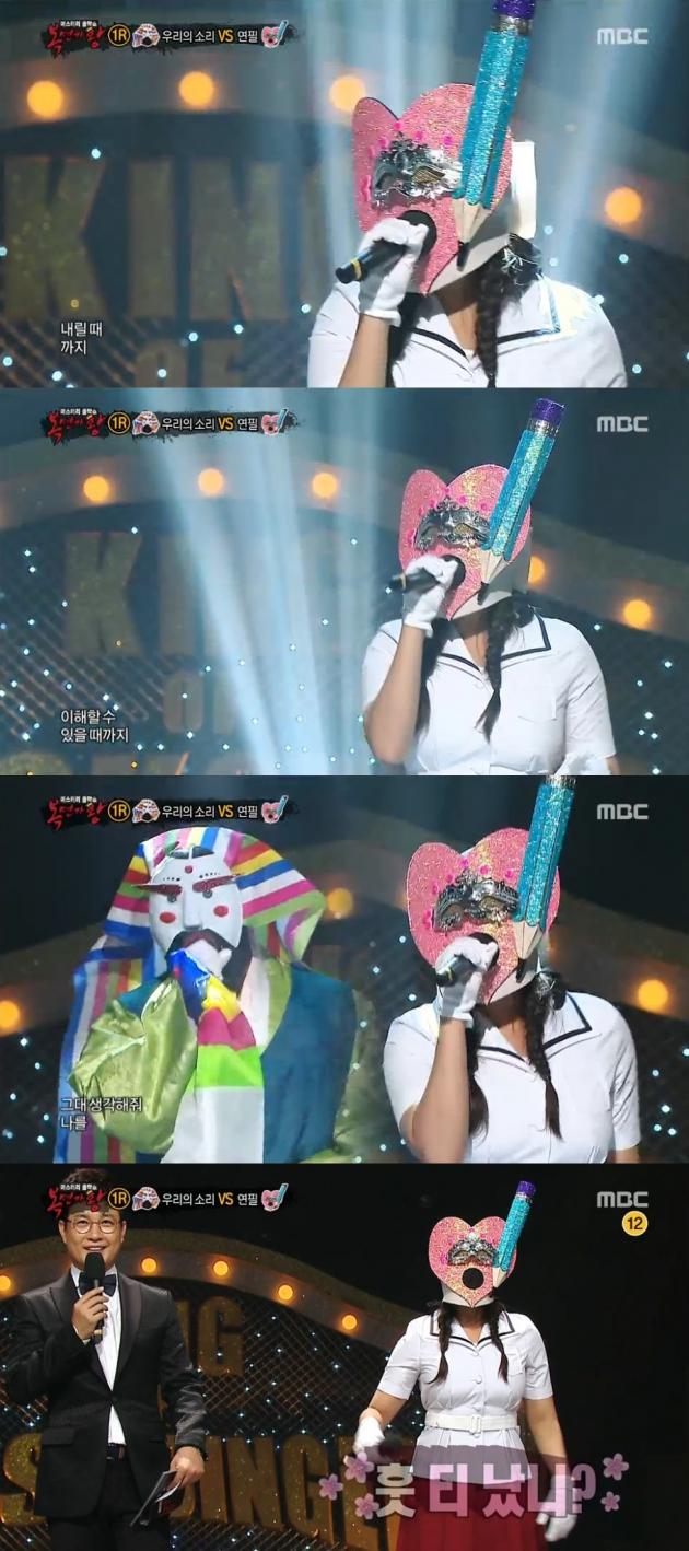 ?'복면가왕' 연필 / ?'복면가왕' 연필 사진=MBC 방송 캡처