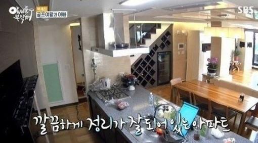 박세리 / 사진=SBS '일요일이 좋다-아빠를 부탁해' 방송화면 캡처