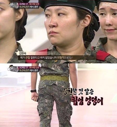 진짜사나이 여군들 진짜사나이 여군들 / MBC 방송 캡처