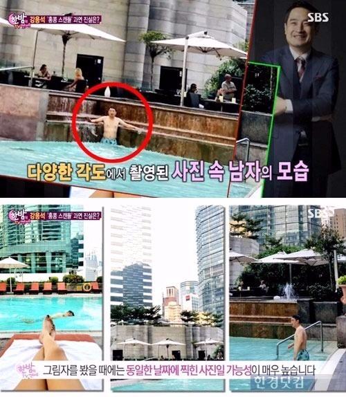 강용석 불륜스캔들 / 사진 = SBS 방송 캡처