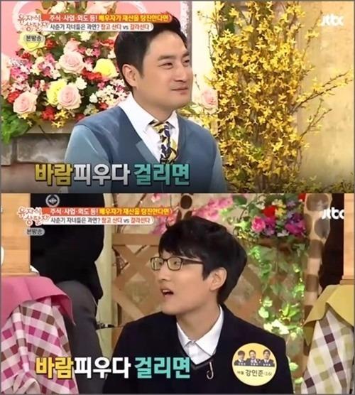 강용석 블로거 A씨 불륜설 / 사진=JTBC 예능프로그램 '유자식 상팔자'