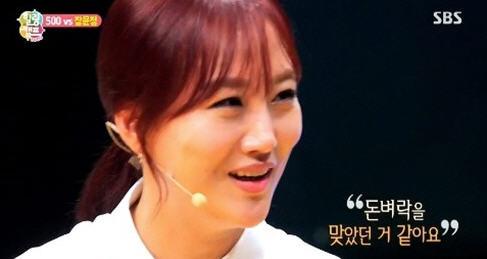 장윤정 / 사진=SBS 방송화면 캡처