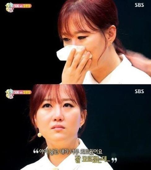 장윤정 /사진=SBS 방송화면