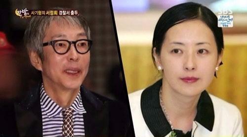 서세원 홍콩 출국 / SBS 방송 캡처