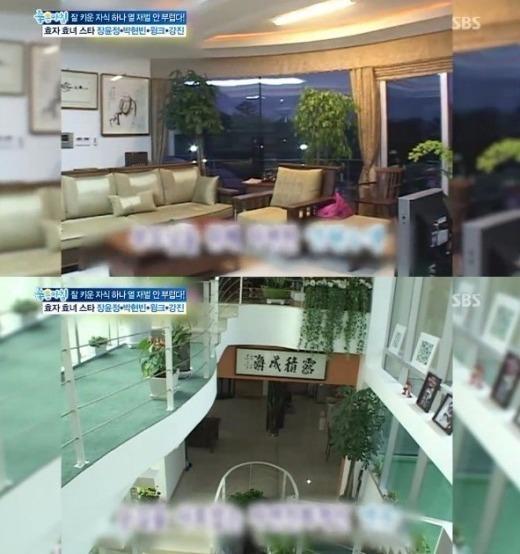 힐링캠프 장윤정 힐링캠프 장윤정 / 사진 = SBS 방송 캡처