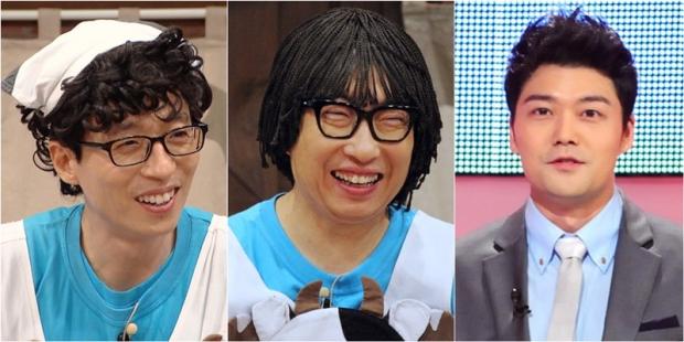 사진 = KBS 2TV '해피투게더'