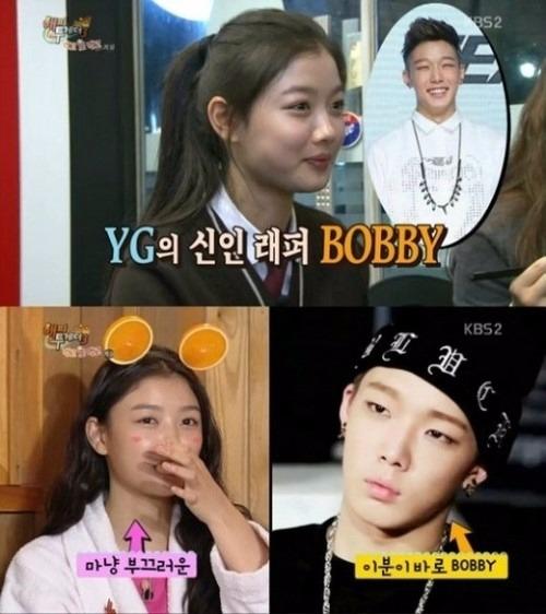 김유정 아이콘 바비 / 사진=KBS 2TV '해피투게더' 방송화면 캡처