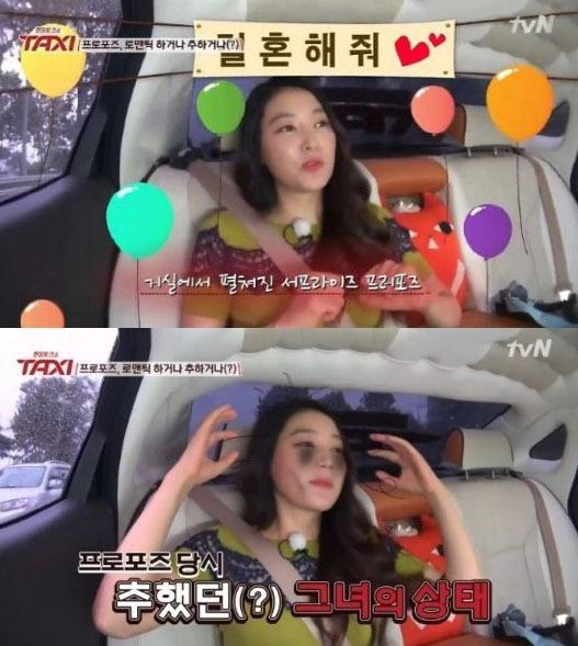 사진 = tvN '현장 토크쇼-택시' 방송화면 캡처