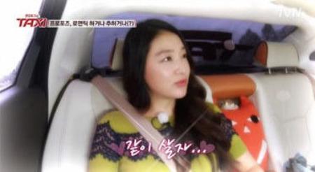 박진희 /사진=tvN '현장토크쇼-택시' 방송화면