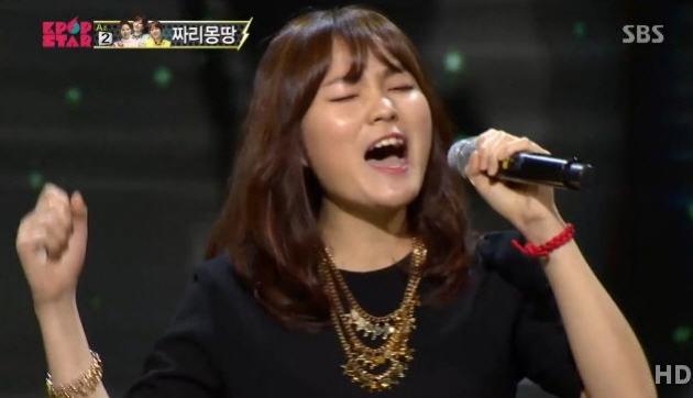 짜리몽땅 전 멤버 박나진 /SBS