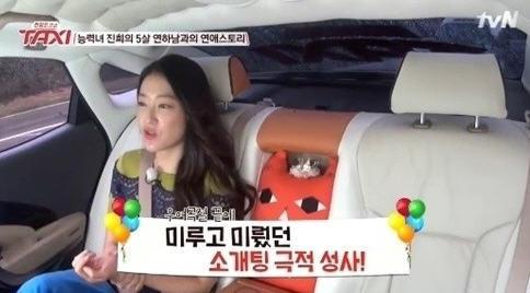 박진희 / 사진 = tvN '택시' 방송화면 캡처