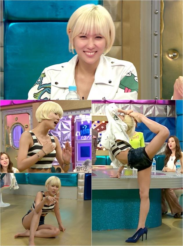 스테파니 /MBC 라디오스타