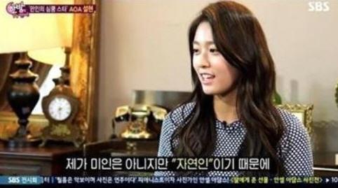 설현 /SBS 한밤의 TV연예
