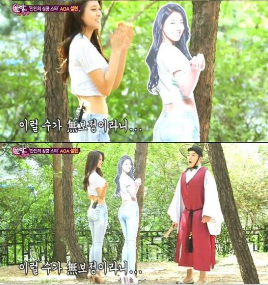 설현 /SBS '한밤의 TV연예'