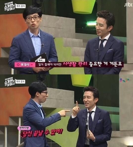 유재석 유희열 /JTBC '슈가맨을 찾아서'
