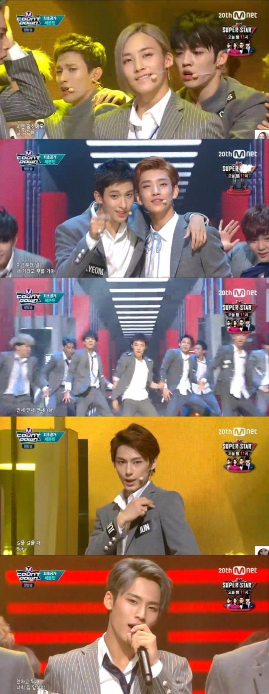 엠카운트다운 세븐틴 / 사진=Mnet '엠카운트다운' 방송화면 캡처
