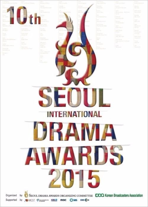 2015 서울드라마어워즈 / 사진=2015 서울드라마어워즈
