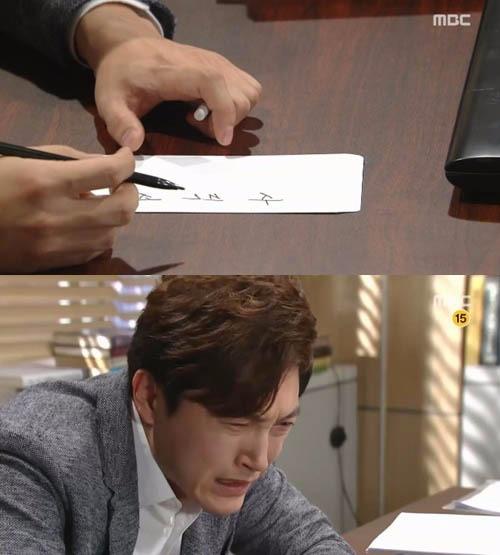 위대한 조강지처 / 사진=MBC '위대한 조강지처' 방송화면 캡처
