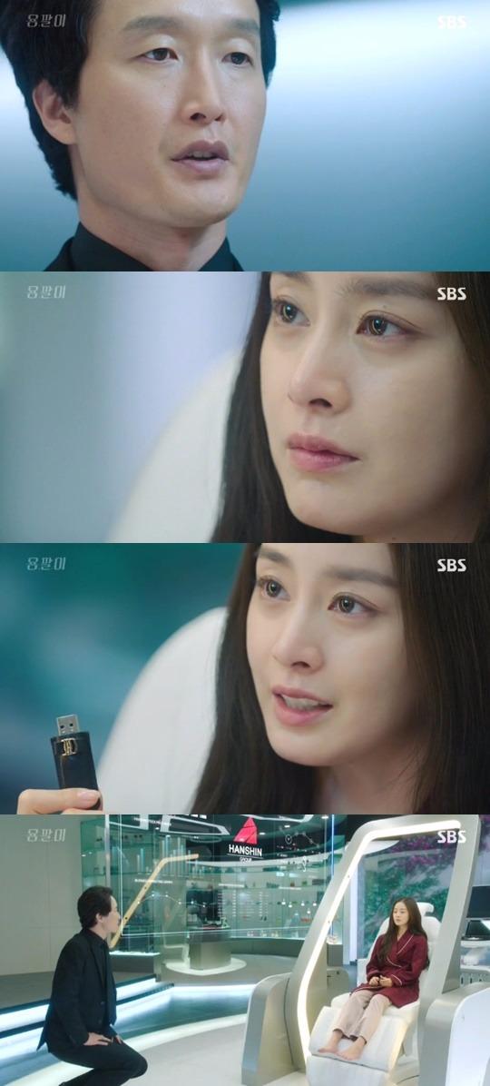 용팔이 김태희 / 사진=SBS '용팔이' 방송화면 캡처