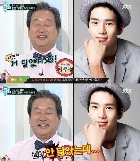 김무성 고윤 / JTBC 방송 캡처
