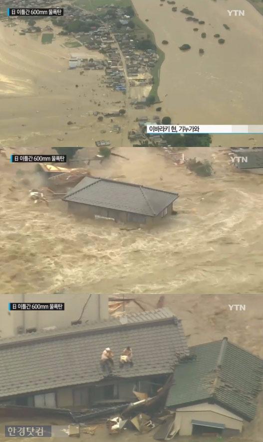 일본 태풍 / YTN 방송 캡처