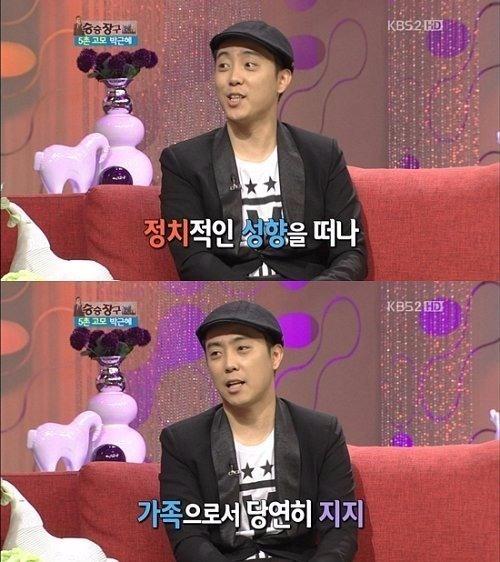 '신서유기' 은지원 / 사진=KBS2 '승승장구' 방송화면 캡처
