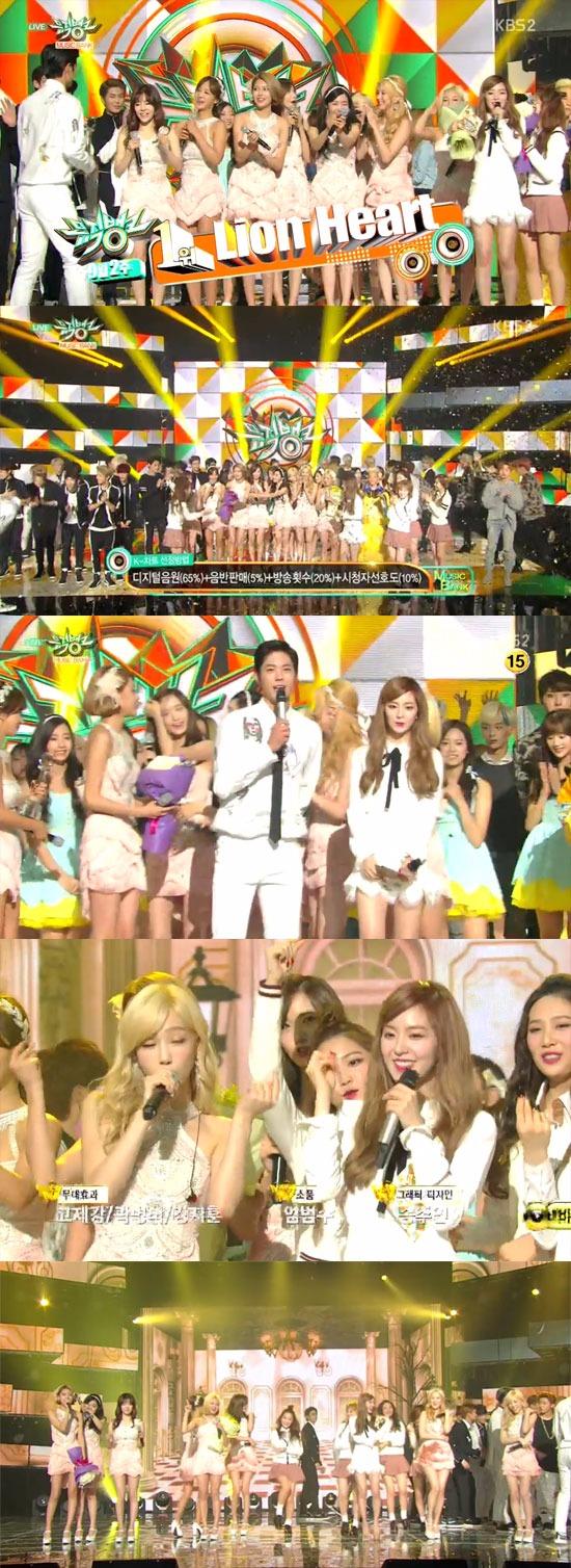 뮤직뱅크 소녀시대 1위 / 사진=KBS2 '뮤직뱅크' 방송화면 캡처