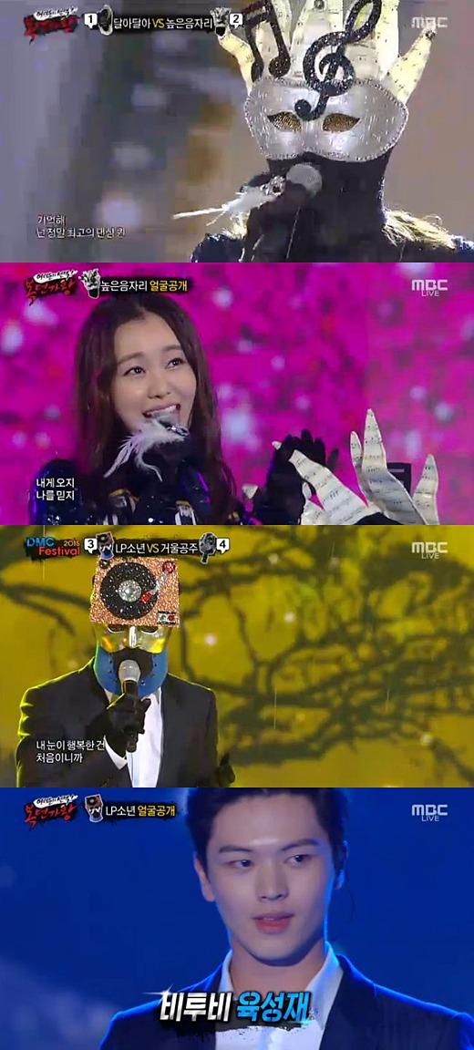 복면가왕 생방송 / 사진=MBC '복면가왕' 방송화면 캡처