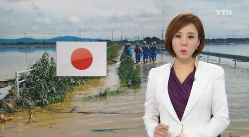 사진=방송화면/일본 지진