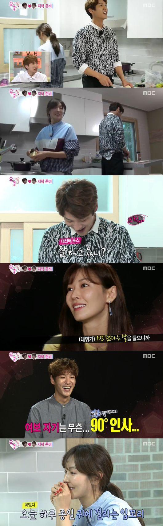 사진=방송화면/곽시양 김소연