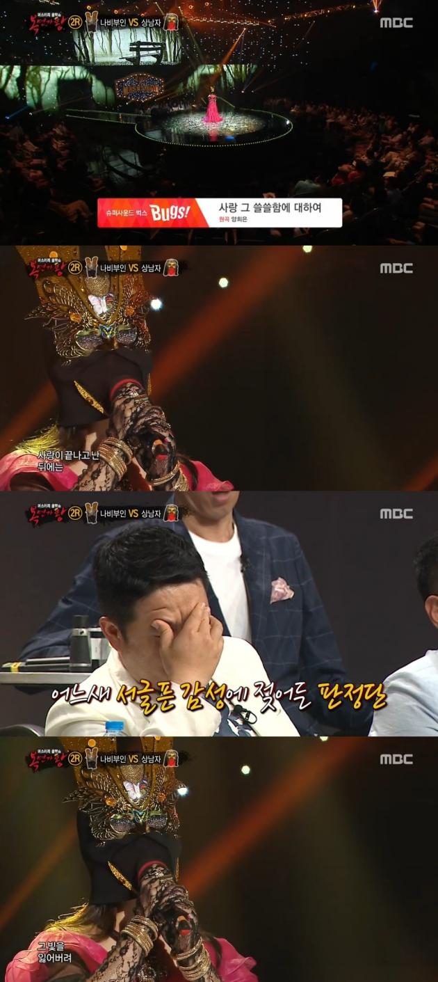 '복면가왕' 나비부인 / '복면가왕' 나비부인 사진=MBC 방송 캡처