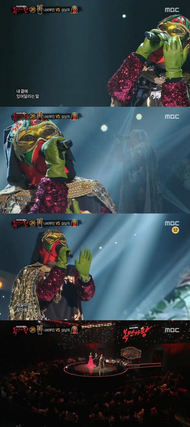 '복면가왕' 상남자/ '복면가왕' 상남자  사진=MBC 방송 캡처