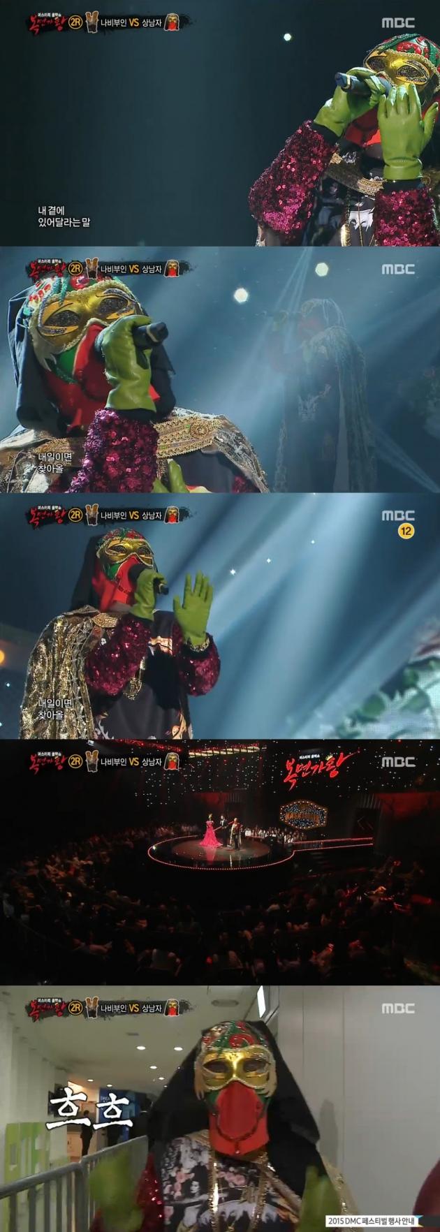 '복면가왕' 상남자 / '복면가왕' 상남자 사진=MBC 방송 캡처