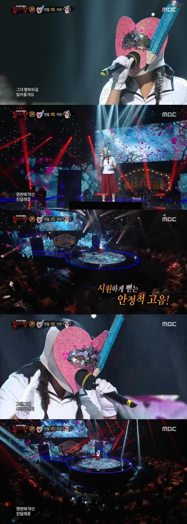 '복면가왕' 연필 / '복면가왕' 연필 사진=MBC 방송 캡처