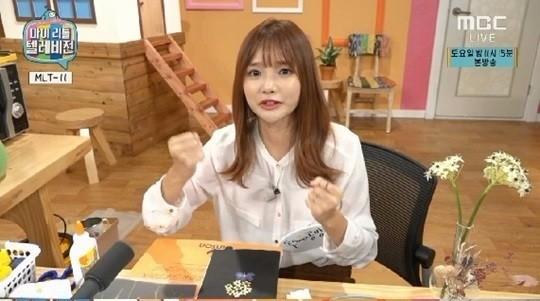 하연수. '마이리틀텔레비전' 캡처