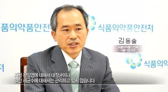 천일염 논란. 사진='SBS 스페셜'에서 제작진과 인터뷰를 하고 있는 식약처 김동술 과장