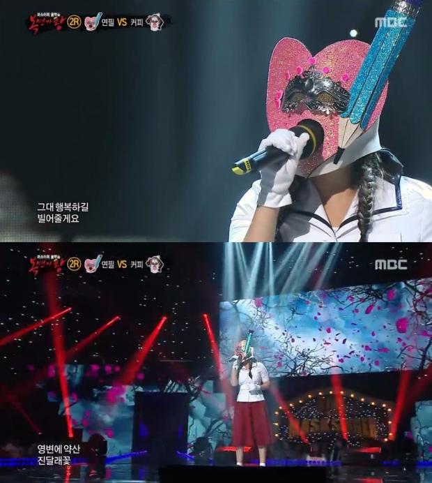 사진 = MBC '복면가왕' 방송화면 캡처