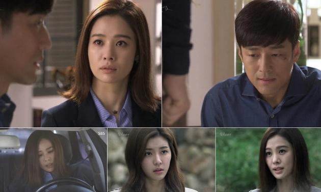 '애인있어요'  김현주 /SBS