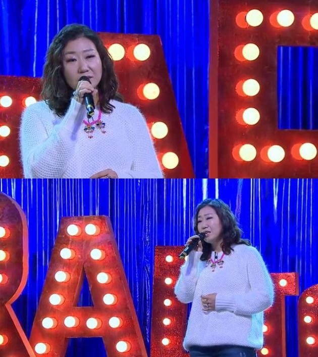 MBC '황금어장-라디오스타' 방송화면