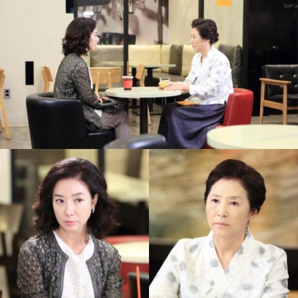 KBS2 '별난 며느리' /사진= 래몽래인