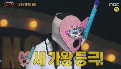소냐, '복면가왕' 연필 유력해 /MBC '복면가왕' 캡쳐