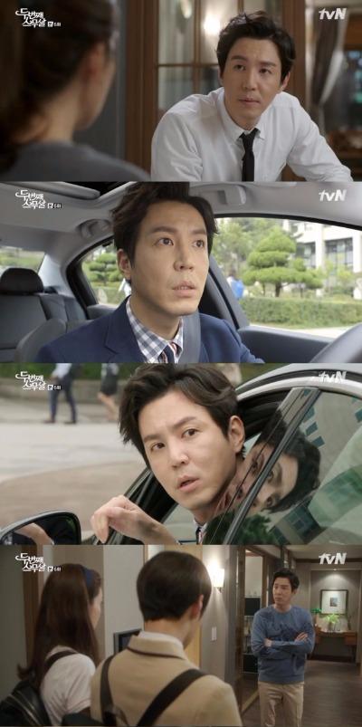 tvN 금토 드라마 '두번째 스무살' 최원영