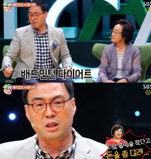 힐링캠프 이만기 / 힐링캠프 이만기 사진 = SBS 방송 캡처