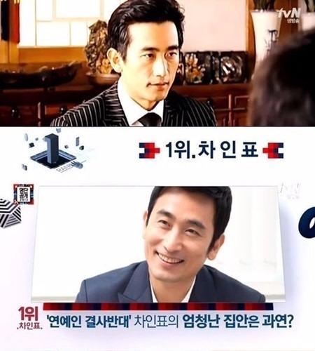 차인표 집안 / 사진 = tvN 방송 캡처