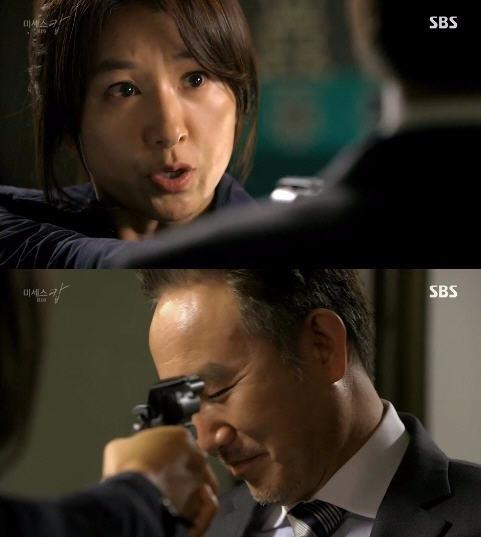 미세스캅 김희애 손병호 / SBS '미세스캅'