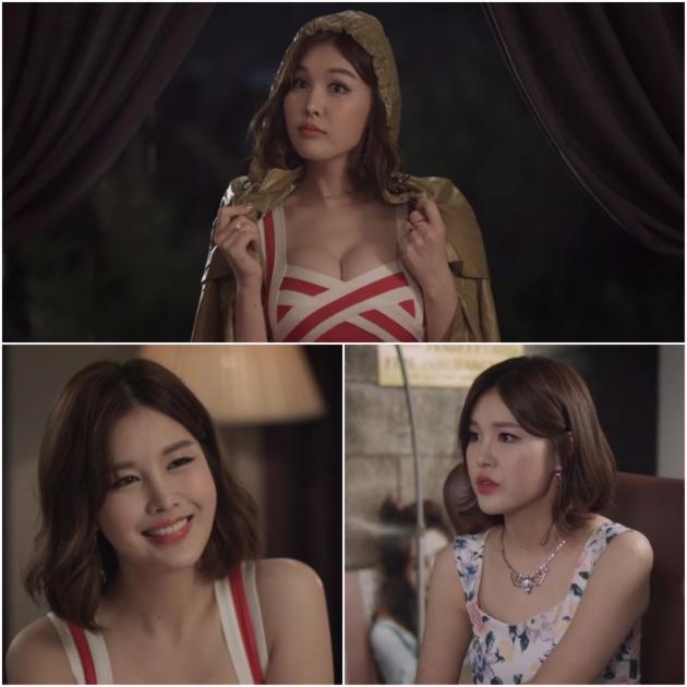 '연애세포 시즌2' 박은지 /사진=연애세포2 캡쳐