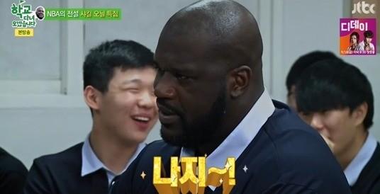 샤킬 오닐. '학교 다녀오겠습니다' 방송 캡처